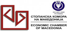 Macedonian_Economic_Chamber.jpg
